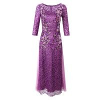 Beautiful Custom Party Dresses Manufacturing Company