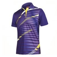Yaroad Custom Clothing Manufacturers Mens Sports Shirts