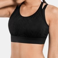 Adjustable Women's Sports Bra