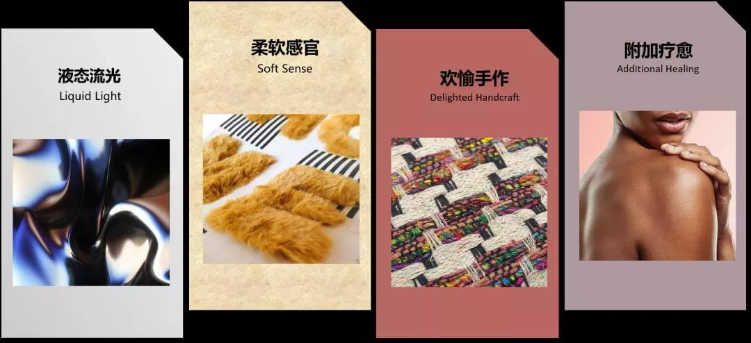 Top 4 Element of Fabric Tendencies